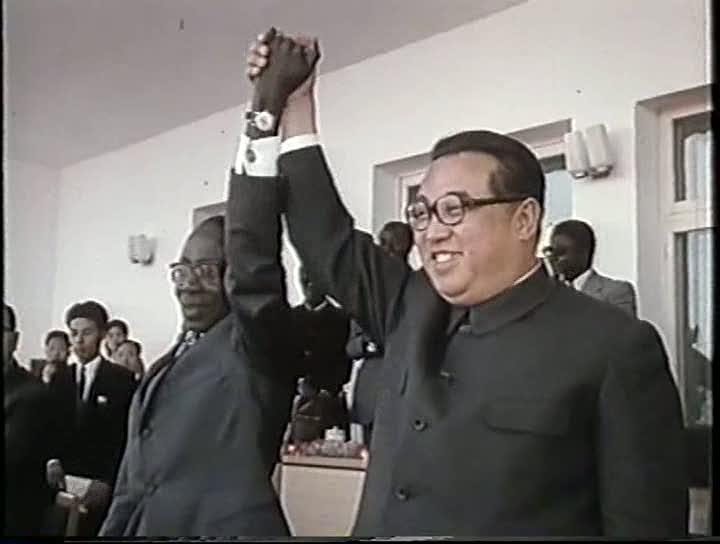 Kim Il Sung The Seventh Art